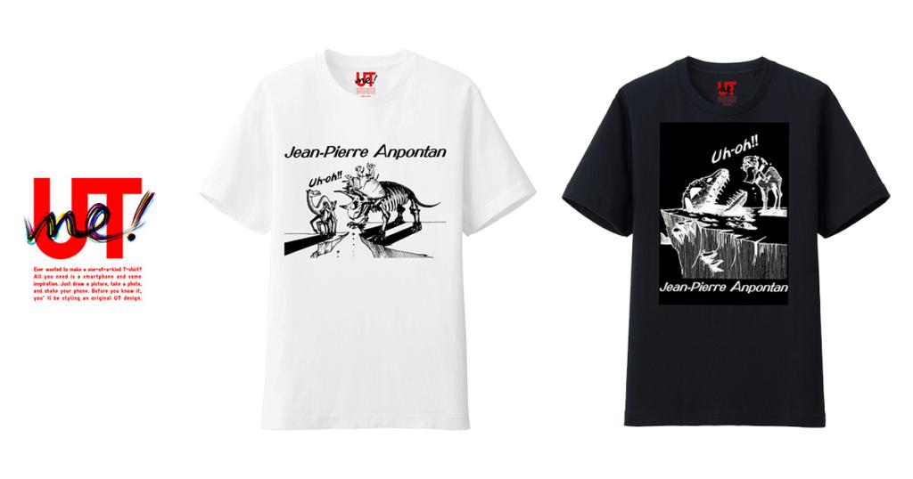 ジャンピエールアンポンタンのアートがユニクロのTシャツに